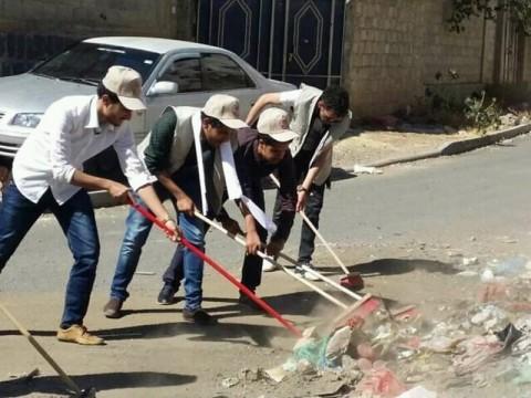 اليوم العالمي للنظافة